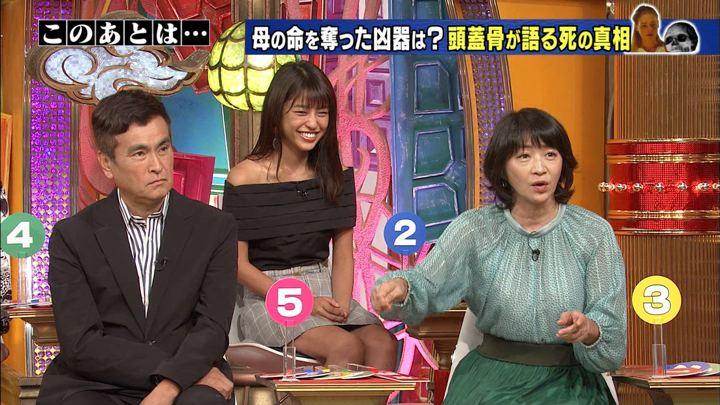 2018年09月19日岡副麻希の画像14枚目