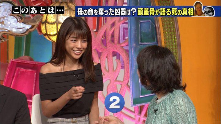 2018年09月19日岡副麻希の画像15枚目