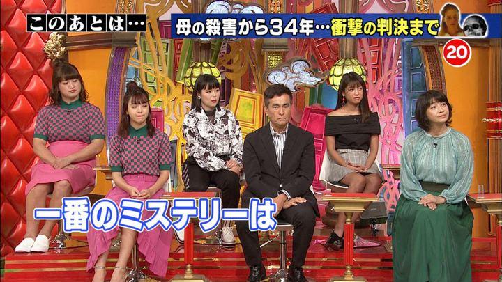 2018年09月19日岡副麻希の画像16枚目