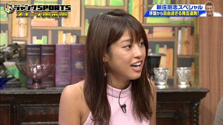 2018年09月23日岡副麻希の画像06枚目