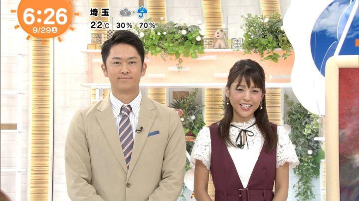 2018年09月29日岡副麻希の画像01枚目