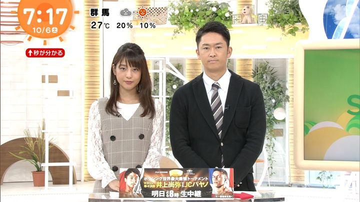 2018年10月06日岡副麻希の画像06枚目