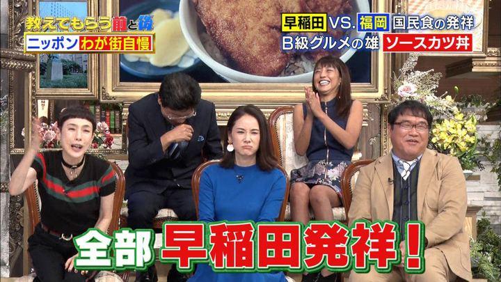 2018年10月09日岡副麻希の画像13枚目