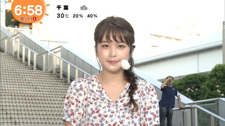 2018年08月11日沖田愛加の画像02枚目