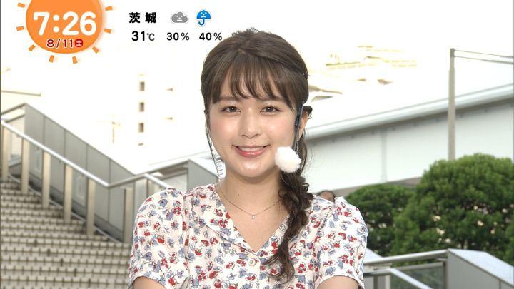 2018年08月11日沖田愛加の画像04枚目