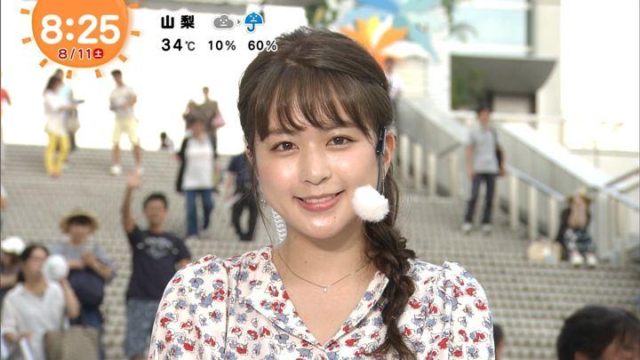 2018年08月11日沖田愛加の画像06枚目