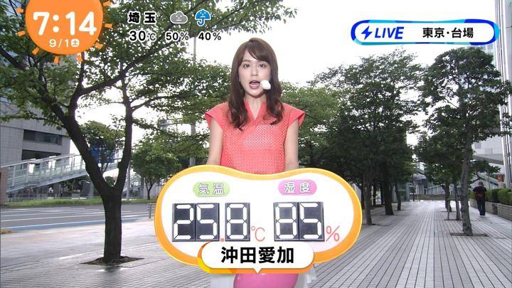 2018年09月01日沖田愛加の画像05枚目