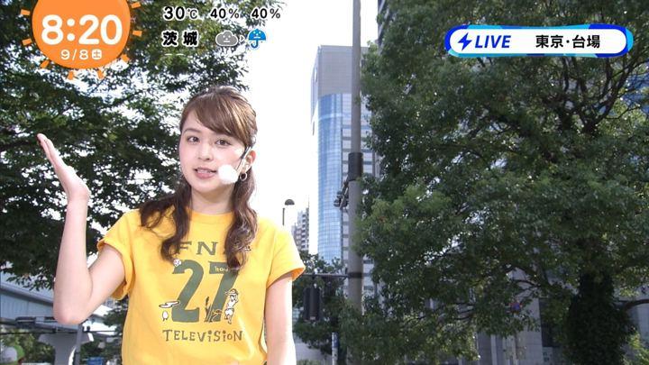 2018年09月08日沖田愛加の画像12枚目