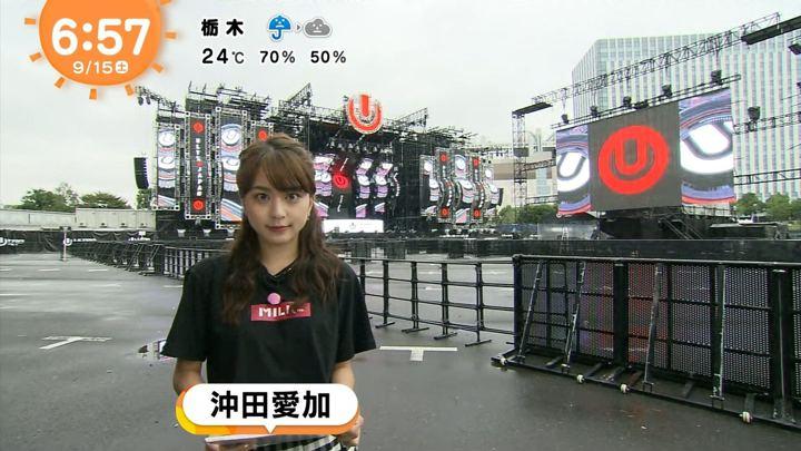 2018年09月15日沖田愛加の画像01枚目