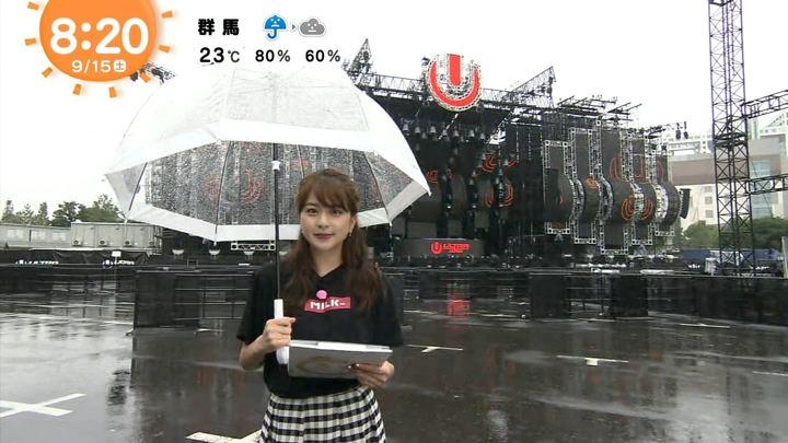2018年09月15日沖田愛加の画像07枚目