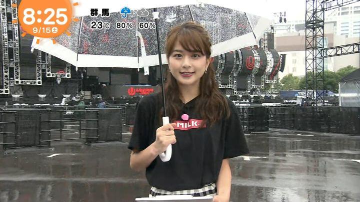 2018年09月15日沖田愛加の画像08枚目