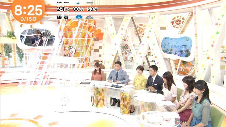 2018年09月15日沖田愛加の画像09枚目
