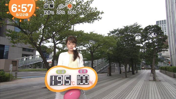 沖田愛加 めざましどようび (2018年09月22日放送 14枚)
