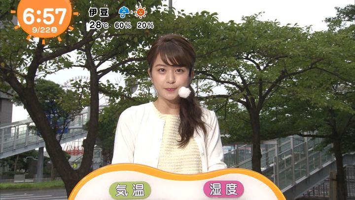 2018年09月22日沖田愛加の画像02枚目