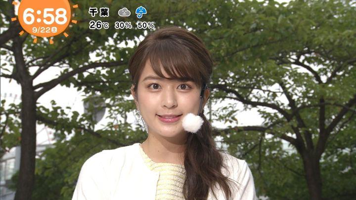 2018年09月22日沖田愛加の画像03枚目