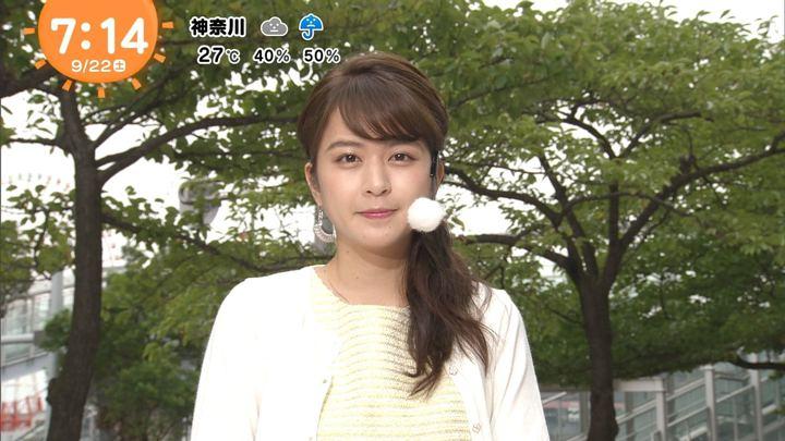 2018年09月22日沖田愛加の画像04枚目