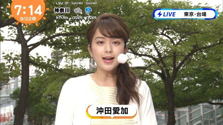 2018年09月22日沖田愛加の画像05枚目