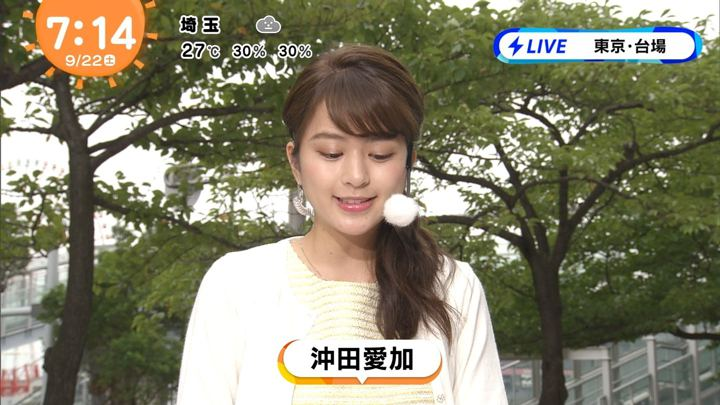 2018年09月22日沖田愛加の画像06枚目