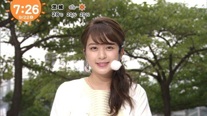 2018年09月22日沖田愛加の画像09枚目