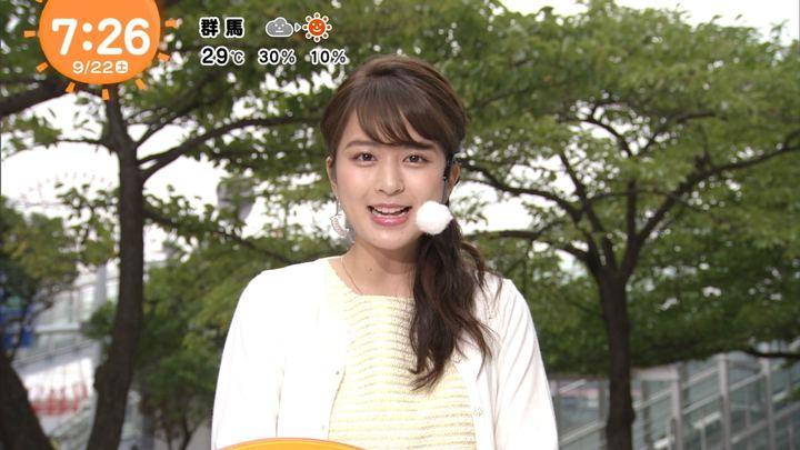 2018年09月22日沖田愛加の画像10枚目