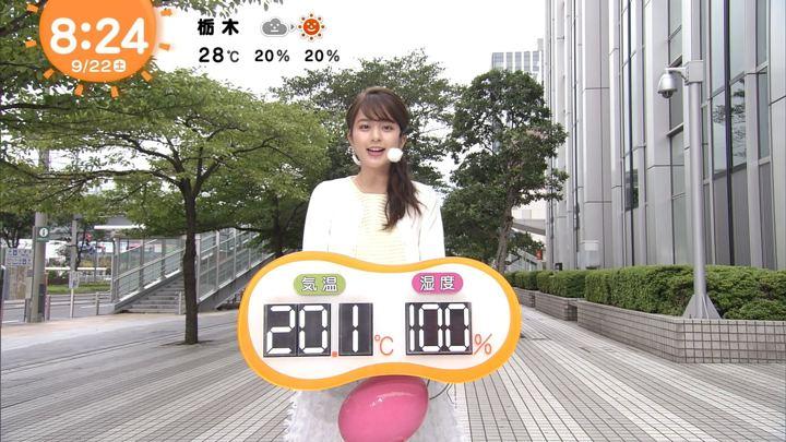 2018年09月22日沖田愛加の画像13枚目