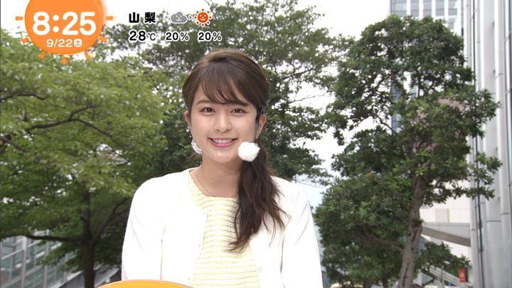 2018年09月22日沖田愛加の画像14枚目