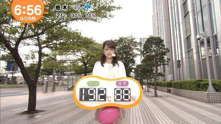 2018年09月29日沖田愛加の画像01枚目