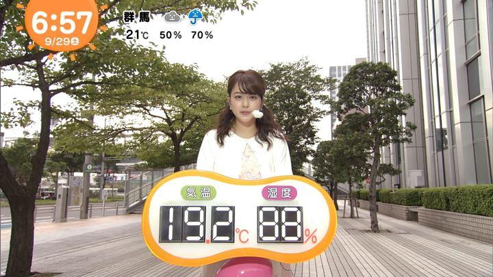 2018年09月29日沖田愛加の画像03枚目