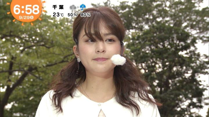 2018年09月29日沖田愛加の画像04枚目