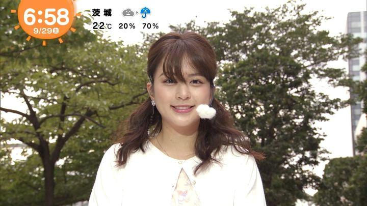 2018年09月29日沖田愛加の画像05枚目