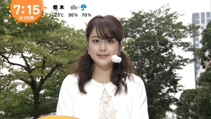 2018年09月29日沖田愛加の画像07枚目