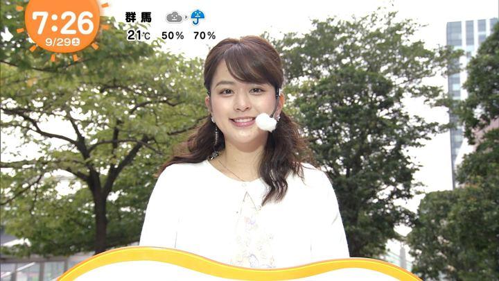 2018年09月29日沖田愛加の画像08枚目