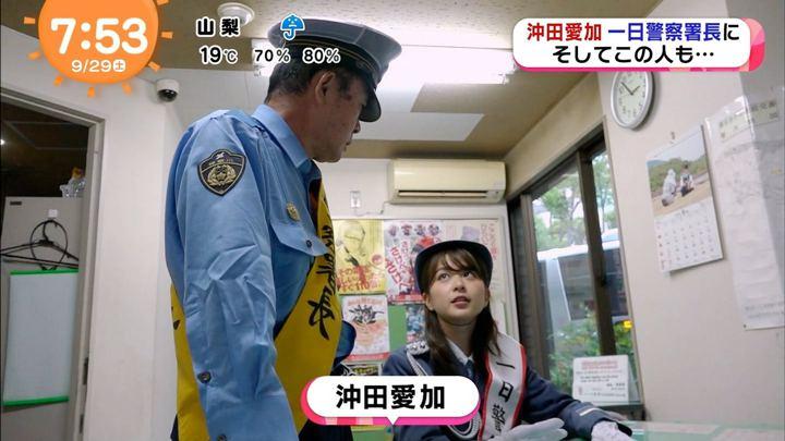 2018年09月29日沖田愛加の画像09枚目
