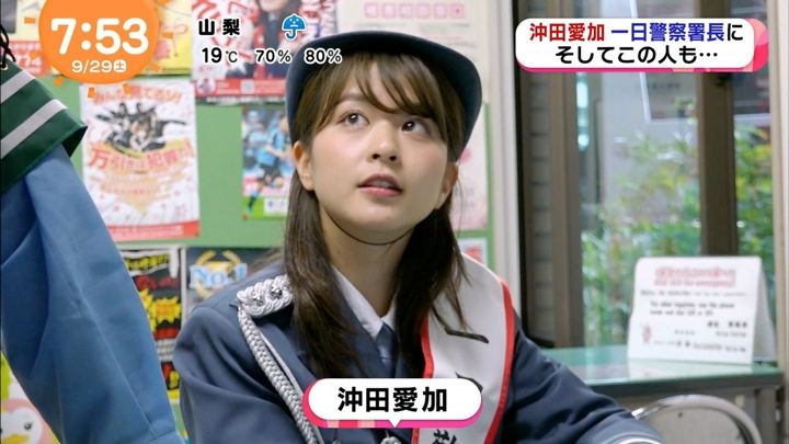 2018年09月29日沖田愛加の画像10枚目