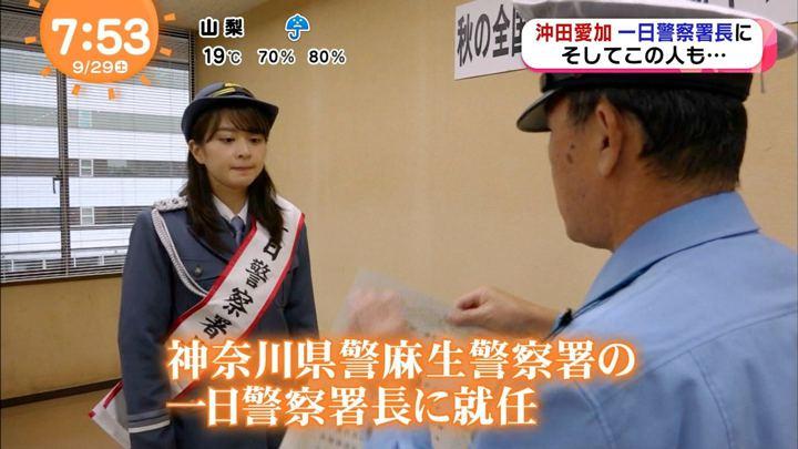 2018年09月29日沖田愛加の画像11枚目