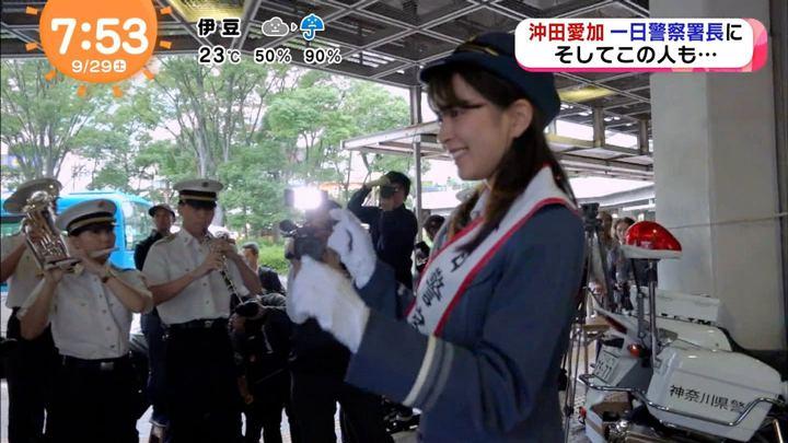 2018年09月29日沖田愛加の画像14枚目