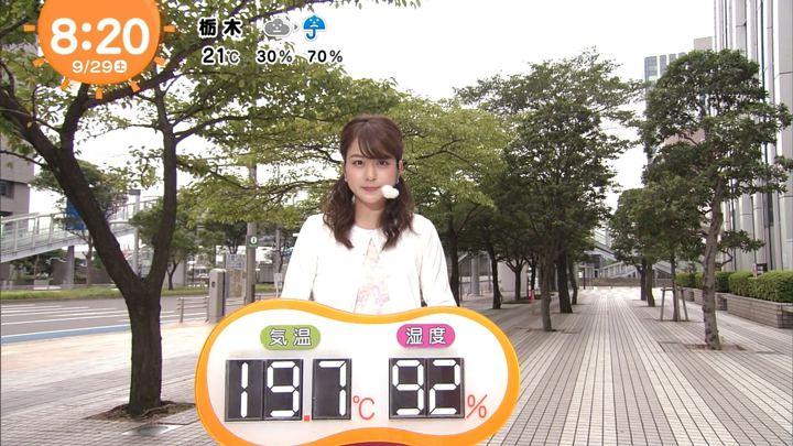 2018年09月29日沖田愛加の画像20枚目