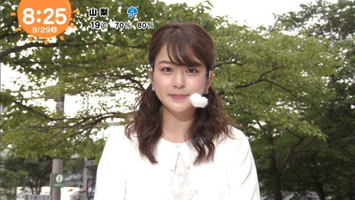 2018年09月29日沖田愛加の画像23枚目