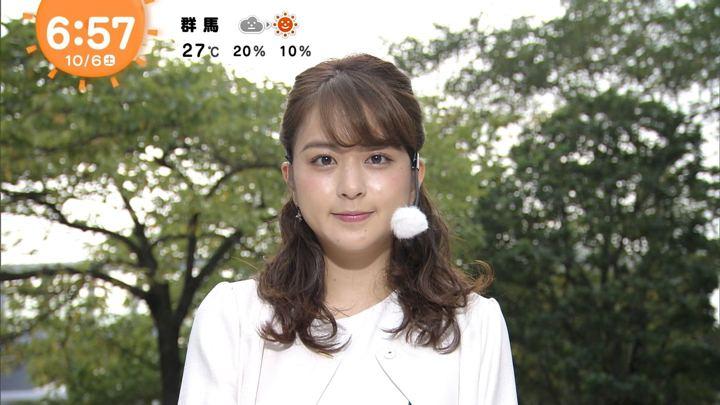 2018年10月06日沖田愛加の画像01枚目
