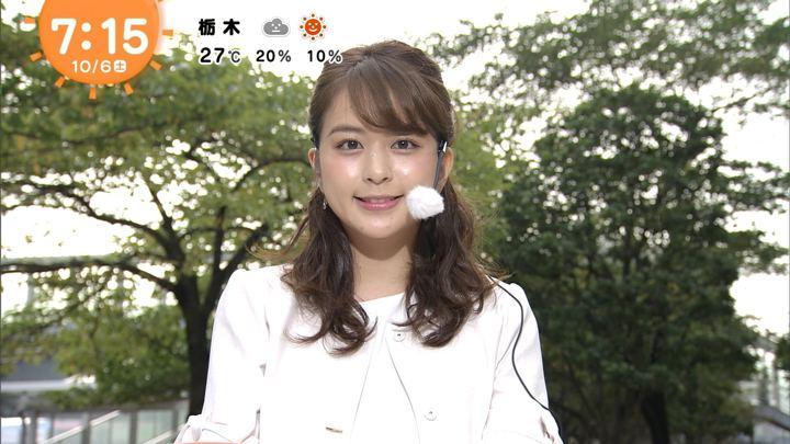 2018年10月06日沖田愛加の画像05枚目