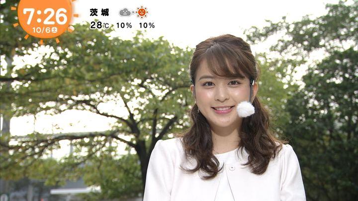 2018年10月06日沖田愛加の画像07枚目