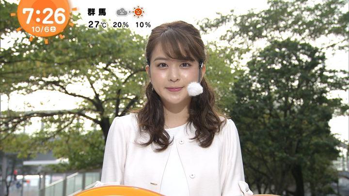 2018年10月06日沖田愛加の画像08枚目