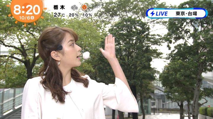 2018年10月06日沖田愛加の画像10枚目