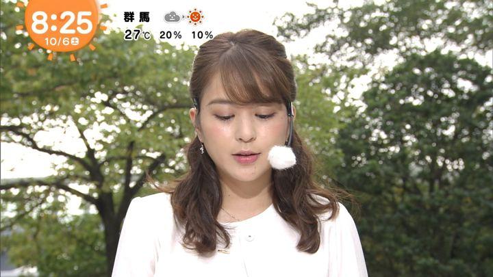 2018年10月06日沖田愛加の画像15枚目