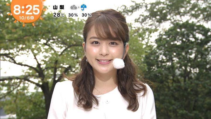 2018年10月06日沖田愛加の画像16枚目