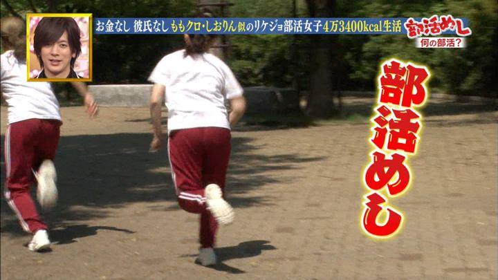 2018年08月28日尾崎里紗の画像01枚目