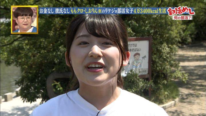 2018年08月28日尾崎里紗の画像05枚目