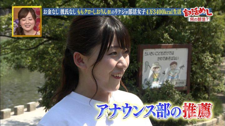 2018年08月28日尾崎里紗の画像09枚目