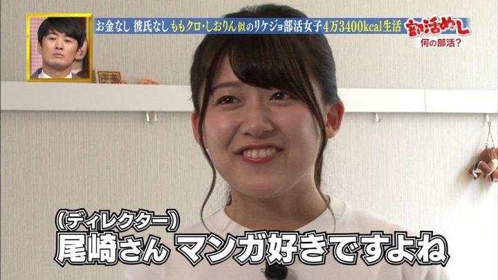 2018年08月28日尾崎里紗の画像11枚目