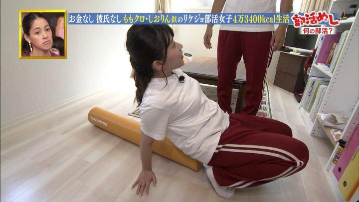 2018年08月28日尾崎里紗の画像12枚目